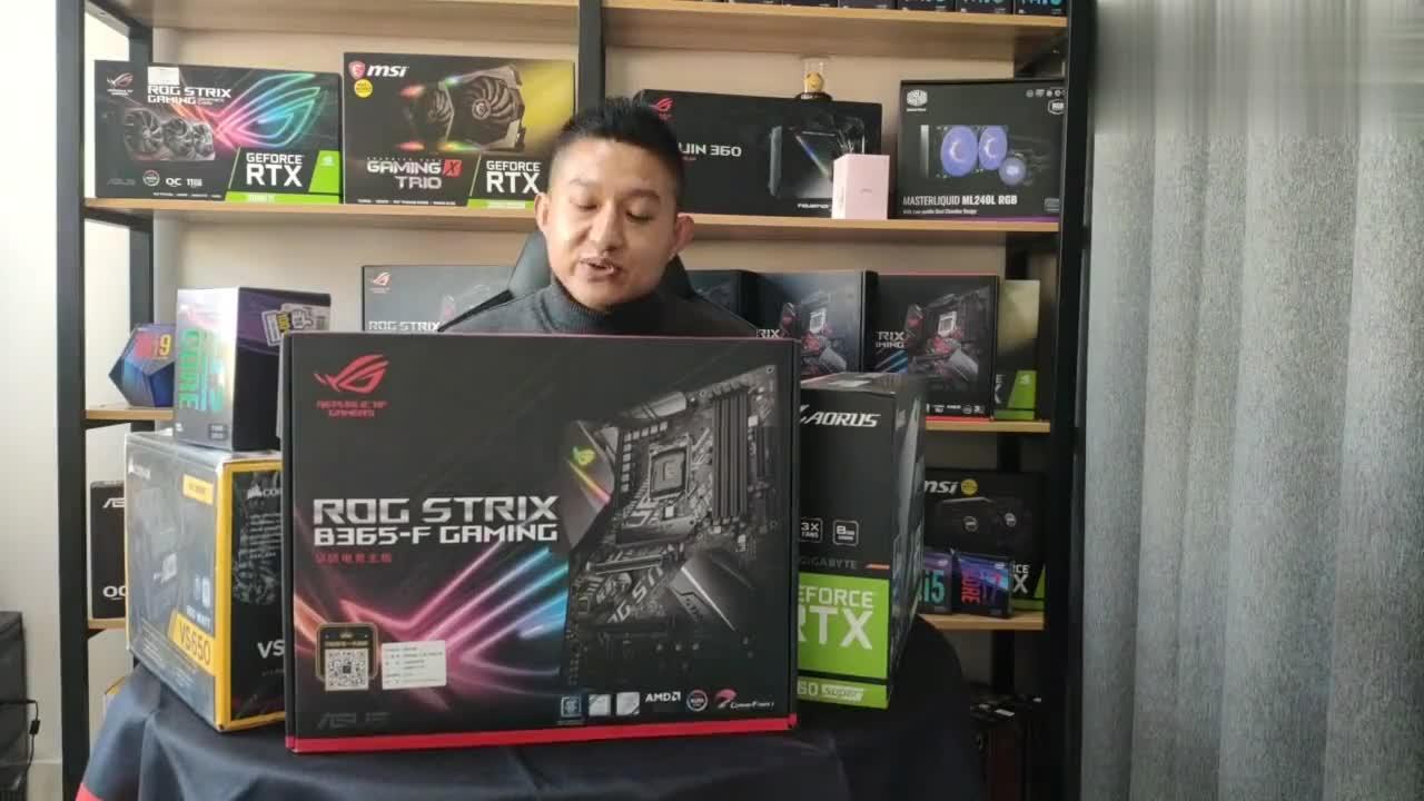 辽宁盘锦亲点配置,华硕ROG主板+技嘉2060SUPER超级雕上机实测