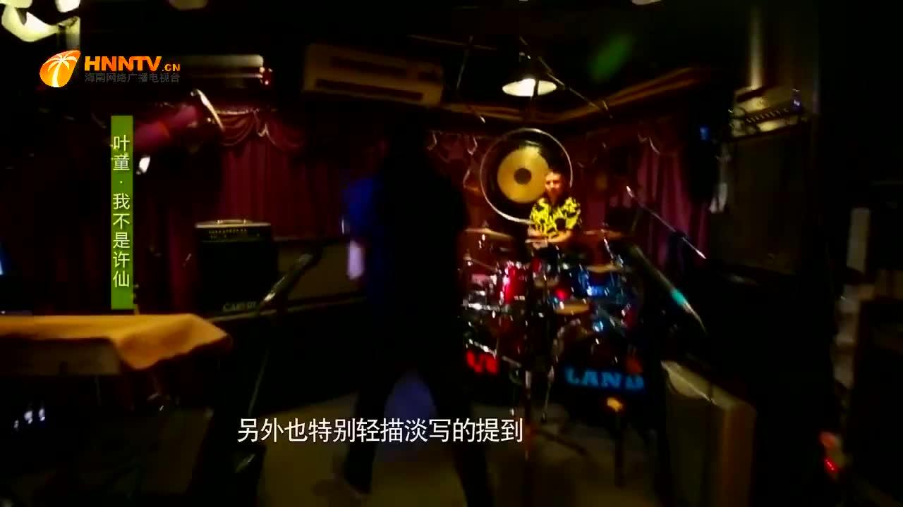 鲁豫采访演员叶童,叶童与老公陈国熹低调合奏,事后才知她老公