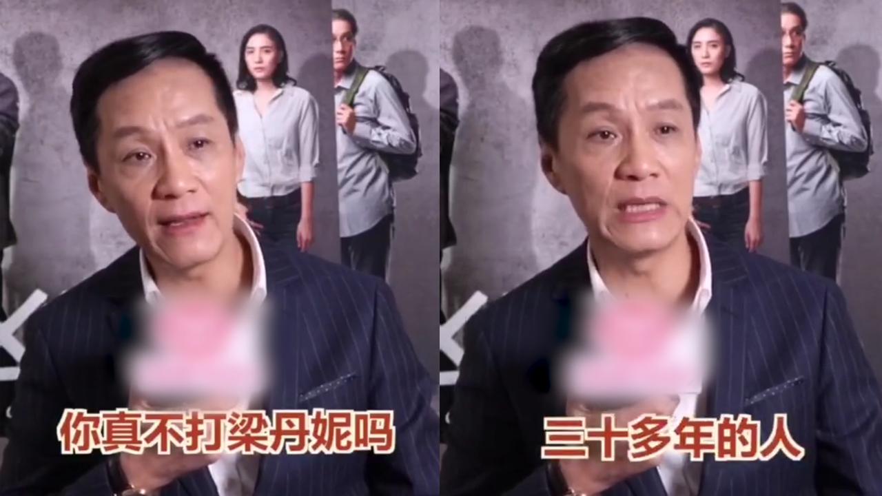 冯远征被三十年的同事怀疑打老婆:你真的不打梁丹妮吗?不可能