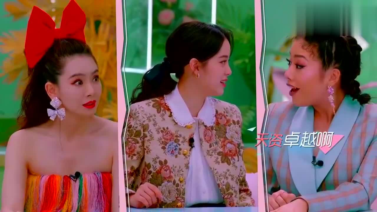 欧阳娜娜自曝唯一被追的经历,戚薇:小心韩国欧巴,很会撩妹的
