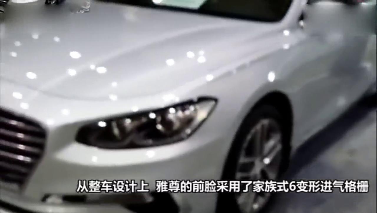 视频:北京现代坐不住了,推中大型轿车现代雅尊!