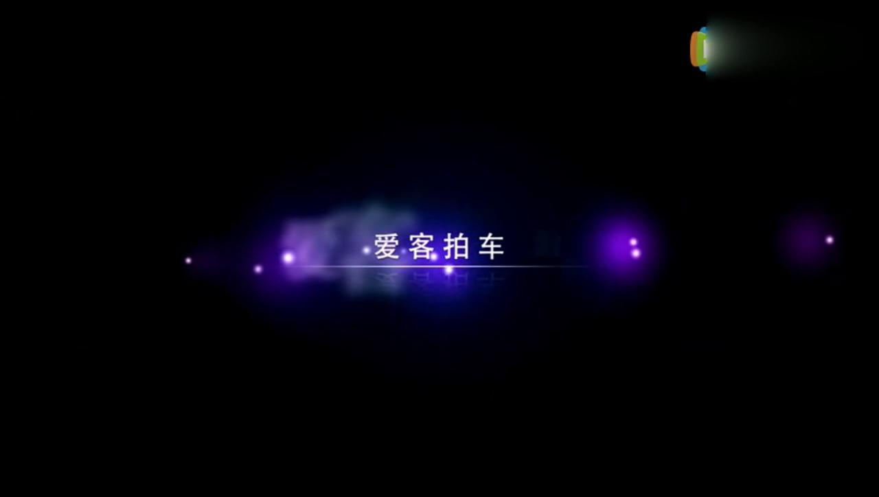 视频:北汽X35音响试听,超炫