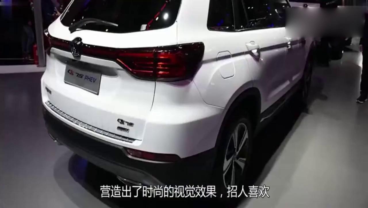 视频:自机油增多的问题后 我们来看看长安CS75混动版!
