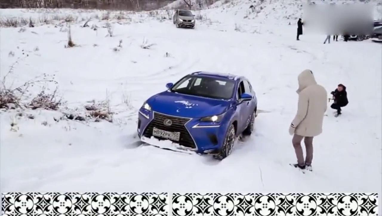 视频:雷克萨斯NX雪地爬坡,不试试怎么知道结果