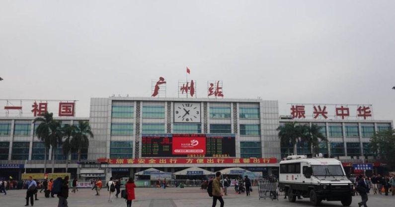 广东名字最奇葩的3个火车站,你去过几个?