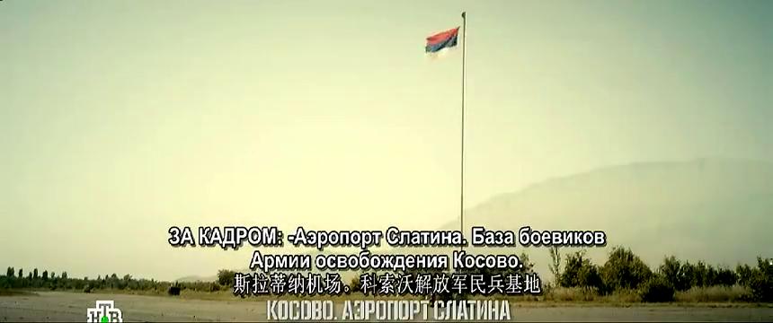 俄罗斯最新战争片,科索沃恐怖分子走私毒品,俄军卧底当帮手