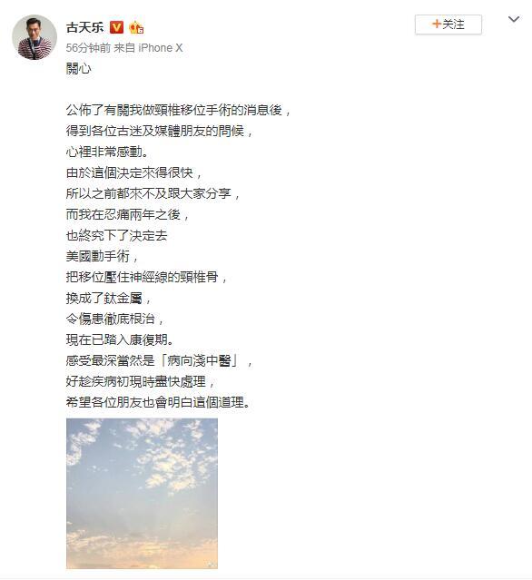 硬汉古天乐也承受不了的疼痛,1.5亿中国人也有这个病患