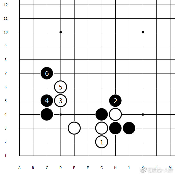 围棋定式:从入门到入土——10