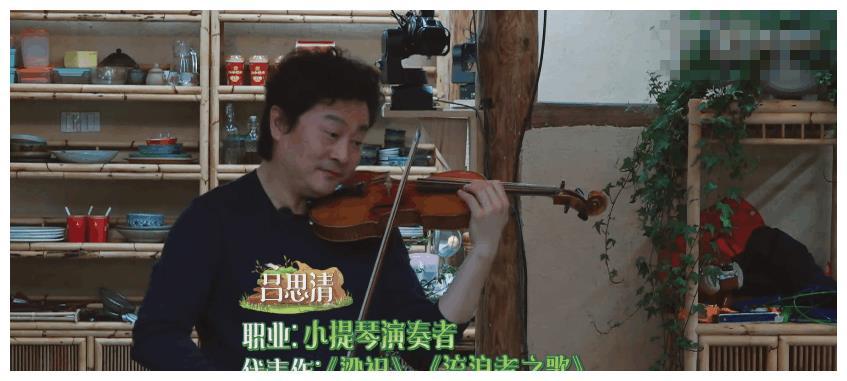 """黄多多""""男闺蜜""""的爸爸做客蘑菇屋,把大华吓得不会拉小提琴了"""