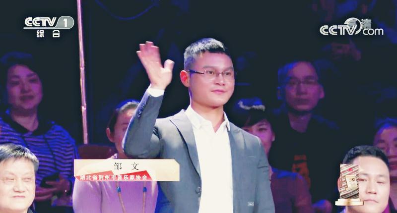 舞蹈家邹文受邀担任星光大道评审