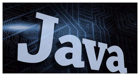 学习Java有前途吗 杭州Java培训就业如何