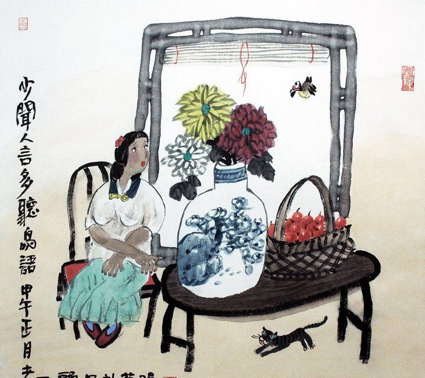 在卢浮宫展示的中国名画(一)