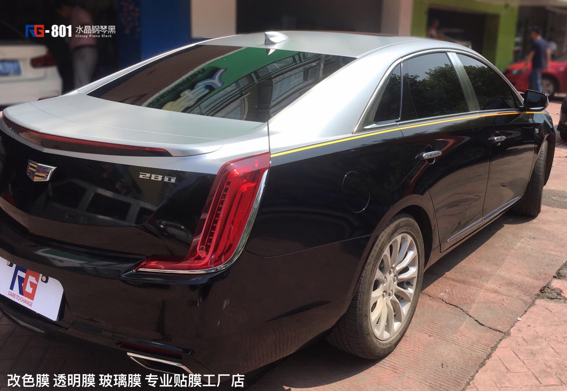 凯迪拉克XTS车身改色钢琴黑+电光银RG瑞集改色膜南京加盟店出品