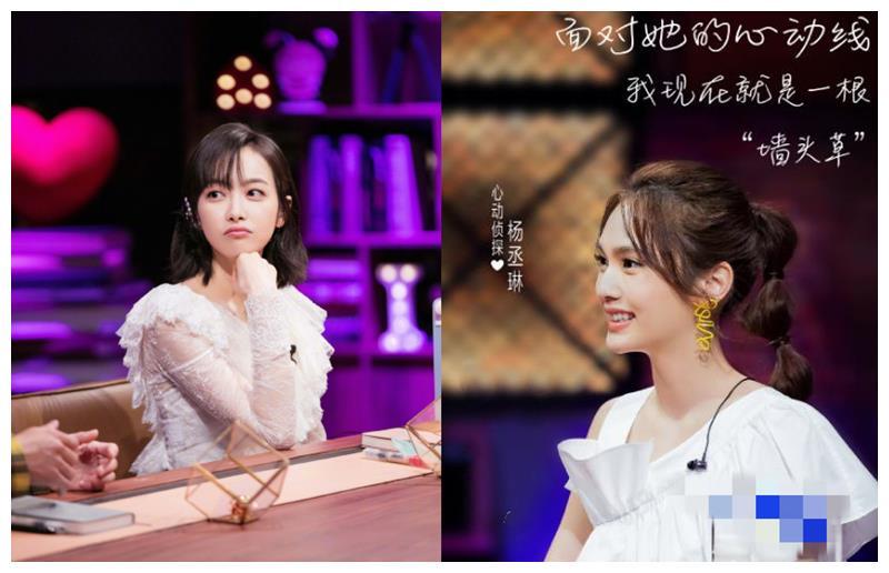 宋茜综艺嘉宾同框画面有爱,全员剪刀手卖萌,杨超越出镜方式特别
