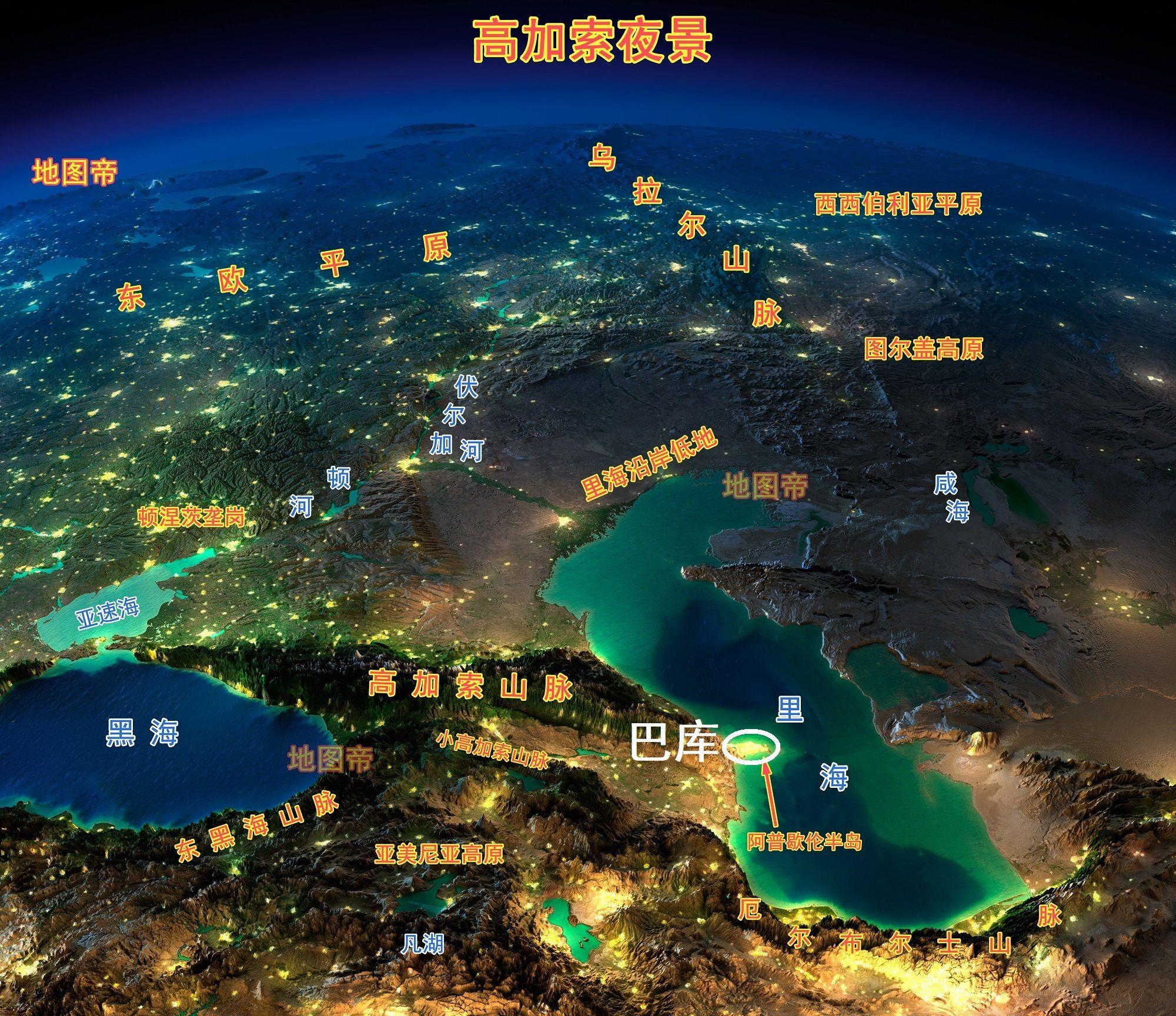 阿塞拜疆首都巴库,里海最繁华的城市