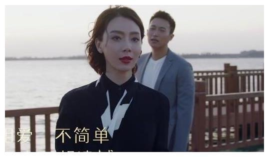 《完美关系》斯黛拉结局:与渣男离婚,与小鲜肉正式开启新恋情!
