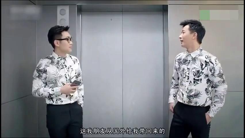 韩庚与大鹏撞衫,两人反而互吹是限量版,电梯开后更加尴尬
