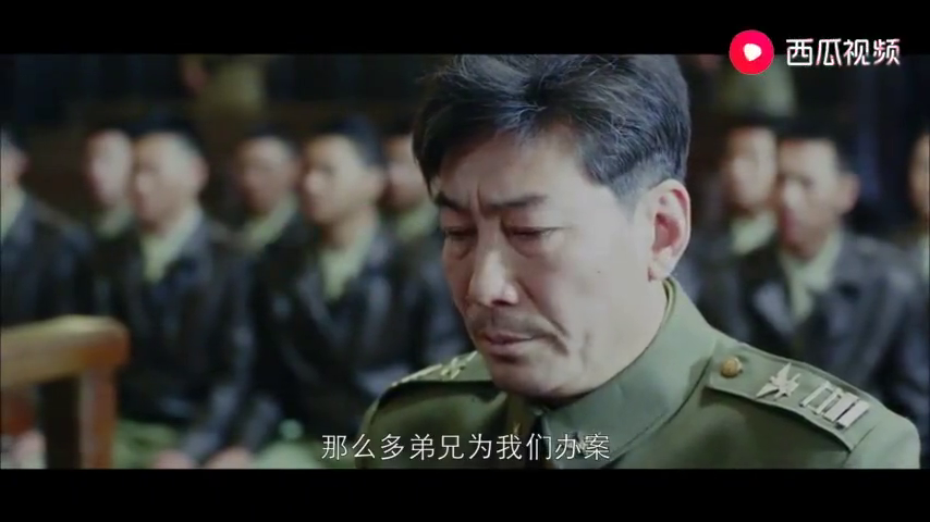 北平无战事:徐主任军事法庭上揭露他人罪行,提出将人判处死刑
