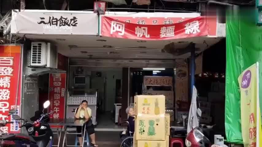 台北这家小店的面线和甜不辣很有水准古法制作老味道真好吃