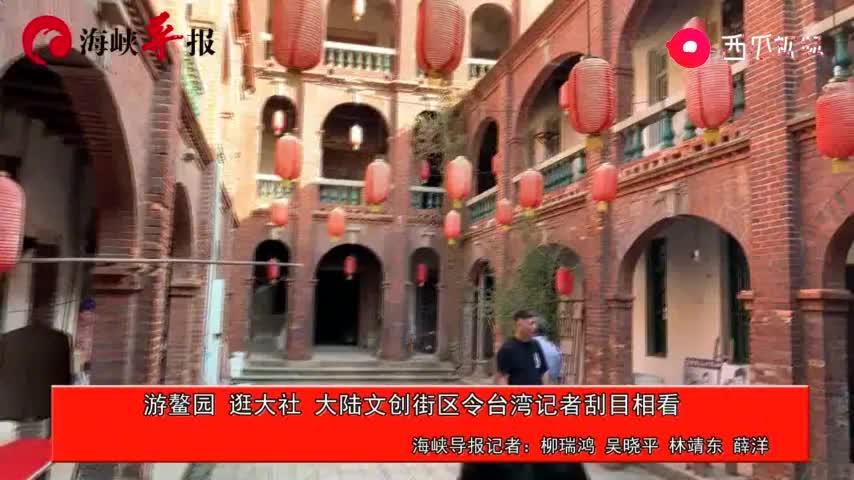 从渔村到网红景点这里藏着爱国华侨陈嘉庚的故事