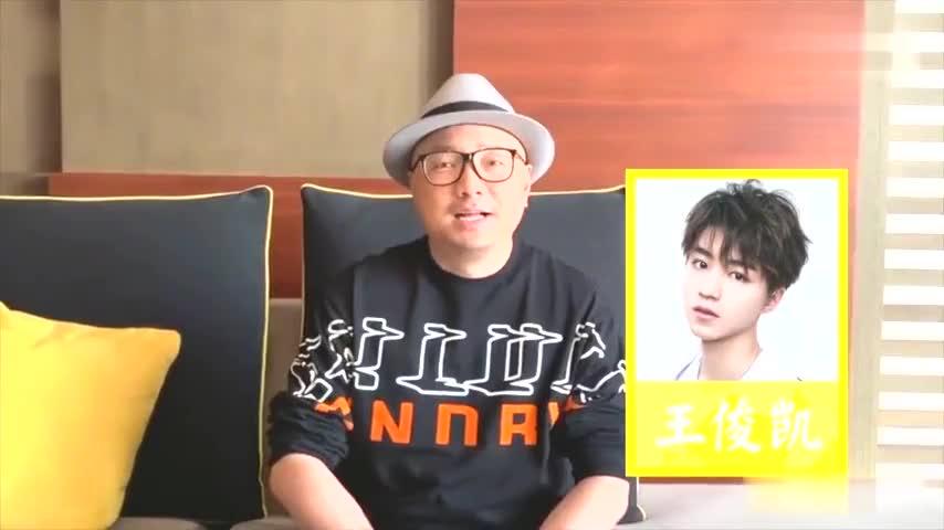 徐峥推荐演员王俊凯希望凯凯加油真正成为演员带来更多的角色