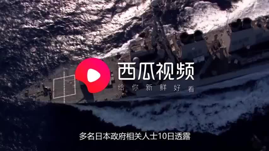 超级辐射源日本陆基宙斯盾距民宅仅700米被骂惨了