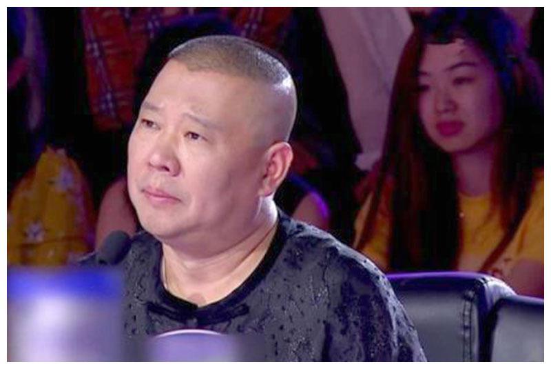 《笑傲江湖》刘亮白鸽缘尽,郭德纲表情不好,要走丫蛋的老路吗图片