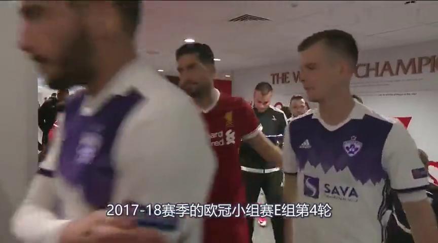 经典回顾:萨拉赫斯图里奇破门,利物浦3-0马里博尔!