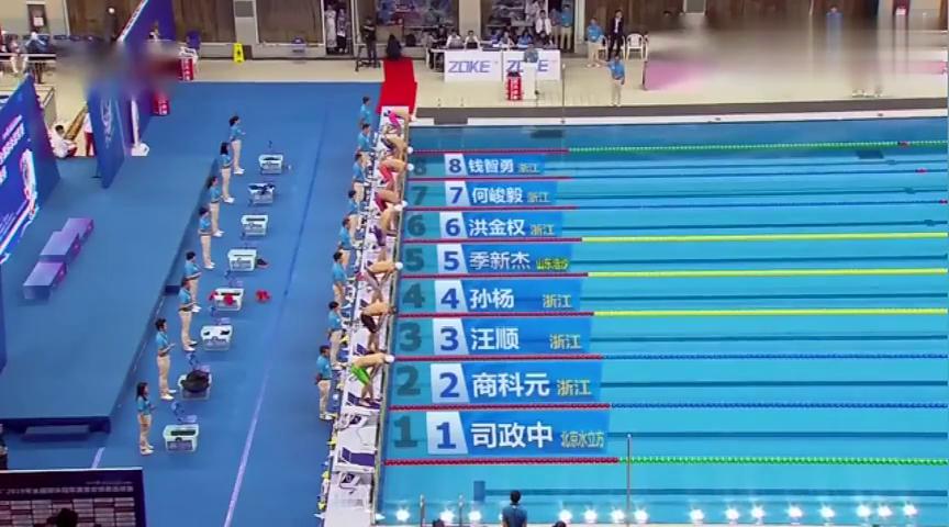 孙杨200米自游泳瞬间,没想到这么多审核员比跳水选手都要多