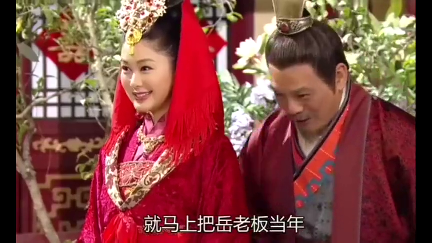 新郎新娘正要拜堂成亲,不料菩萨瞬间显灵,立马让新娘现出原形