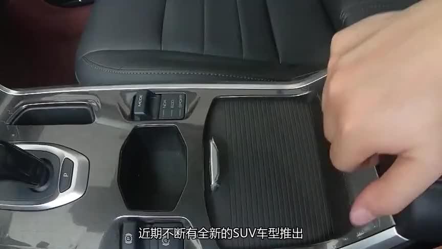 视频:长城哈弗再出手车身配色引大热议高端内饰胜过H9油耗6.8L