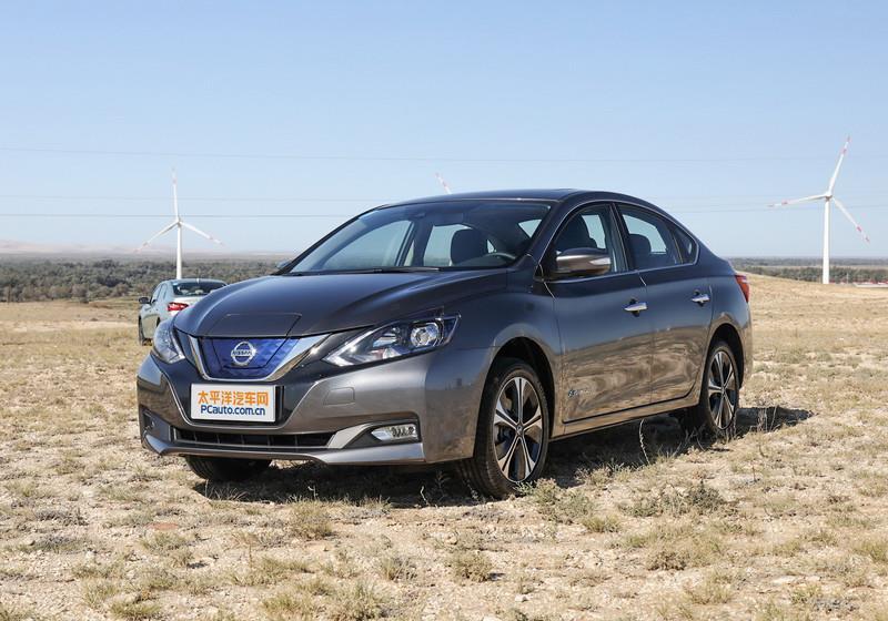 日产/EDF合作研发智能充电 降低车辆成本