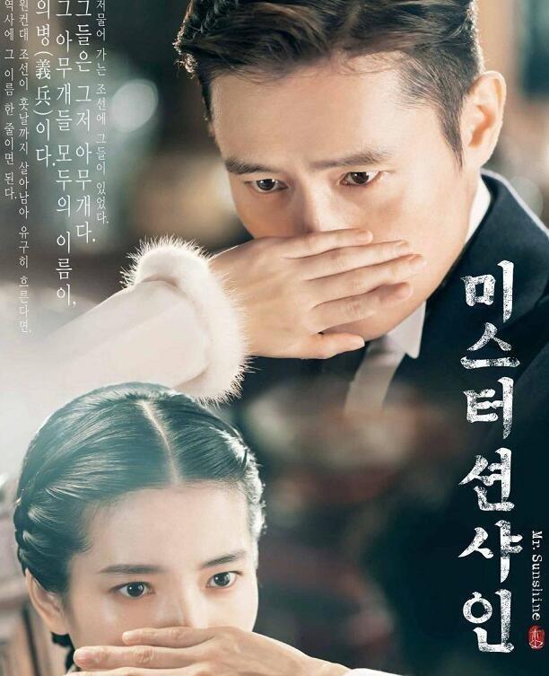 这部韩剧收视超越《太阳的后裔》,女主美貌不输宋慧乔!