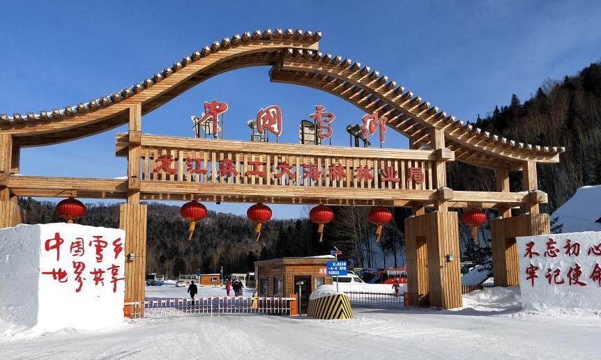 """雪乡今年""""雪荒"""",没雪的雪乡,游客甚是失望!"""