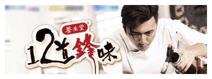 谢贤吐槽儿子谢霆锋出生时很丑,意外透露出自己为何一直戴眼镜