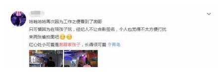 网友偶遇黄渤带女儿逛儿童乐园,一家三口真是共用一张脸!