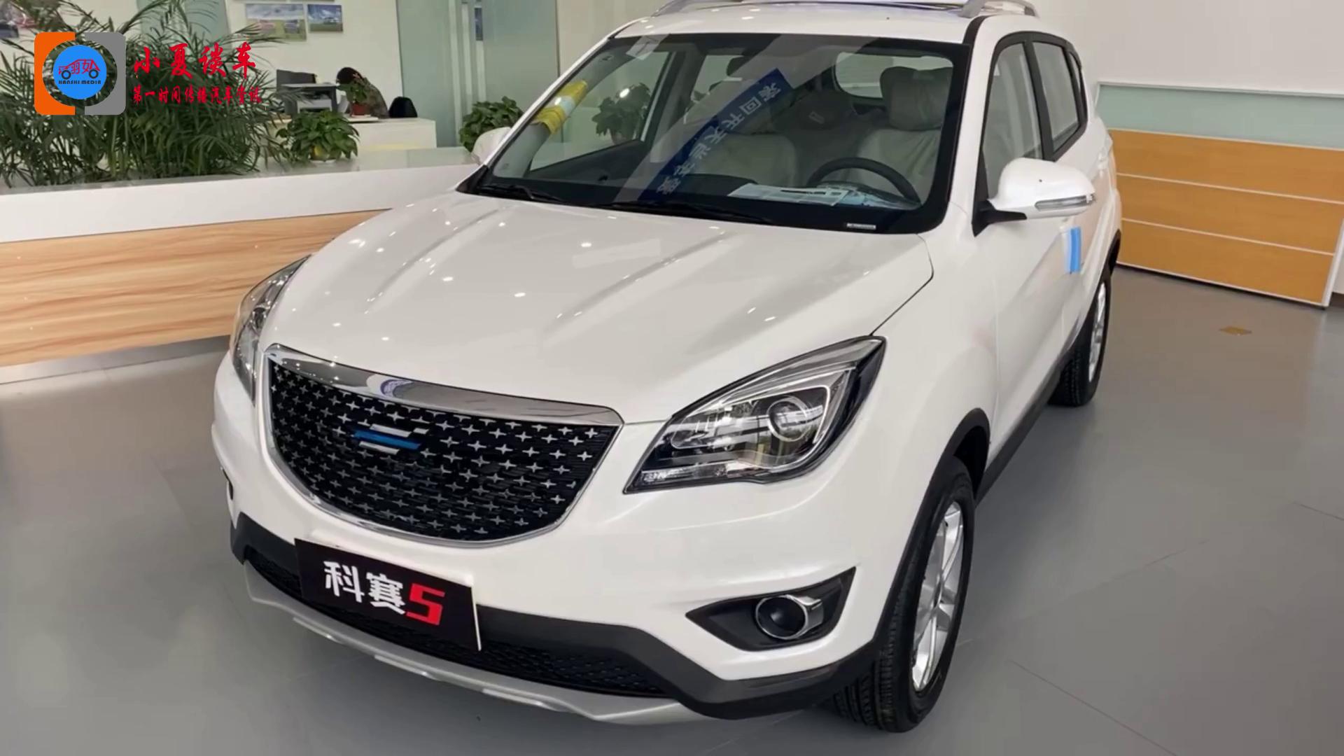视频:长安欧尚科赛5实拍: 小型SUV新干将,售7.29-8.29万元