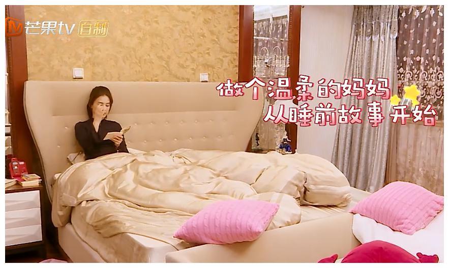 黄圣依这么有钱却很节约,看她的行李箱就知道!让很多人羞愧