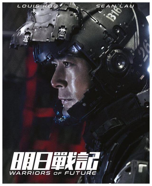 香港电影涅槃重生耗资4亿造港版《明日边缘》古天乐PK外星人
