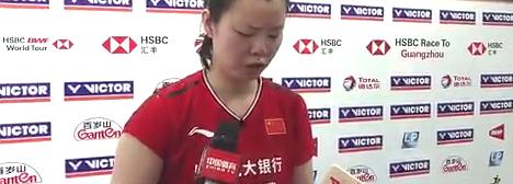 """李雪芮在中公赛采访时附身哭泣后说出那句""""我也是个要强的人"""""""