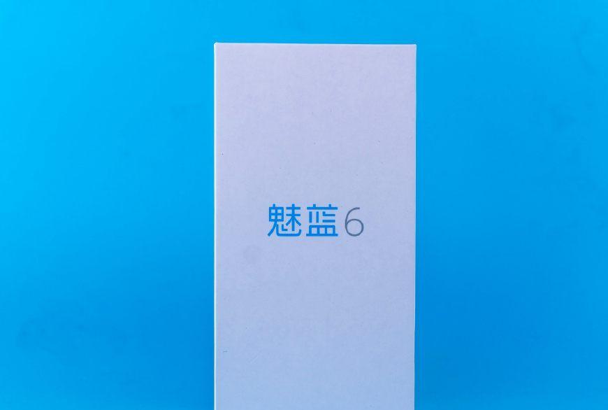 可能是百元机中最漂亮的一款,月光银魅蓝6图赏,颜值更高