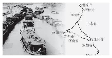 京杭大运河是仅次于长江的