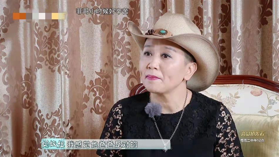 """徐锦江太太分享生活趣事,徐菲变身""""多余""""电灯泡"""