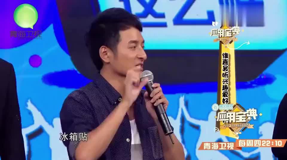 吴昕李维嘉吐槽杜海涛太怪每次跟他过海关都要被查太逗了