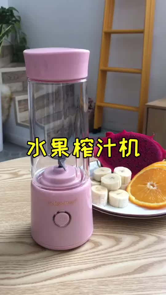 网红便携榨汁机好用不贵吃海底捞也可以带上自己榨果汁喝