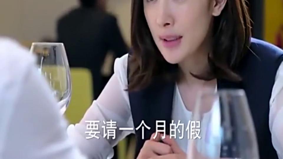 翻译官:家阳安排提前蜜月旅行,女朋友却不想去,家阳:我需要你