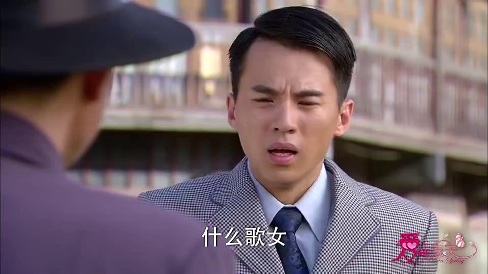 爱在春天:逸天暴露同伴担心,洪彪被陌生男子抓