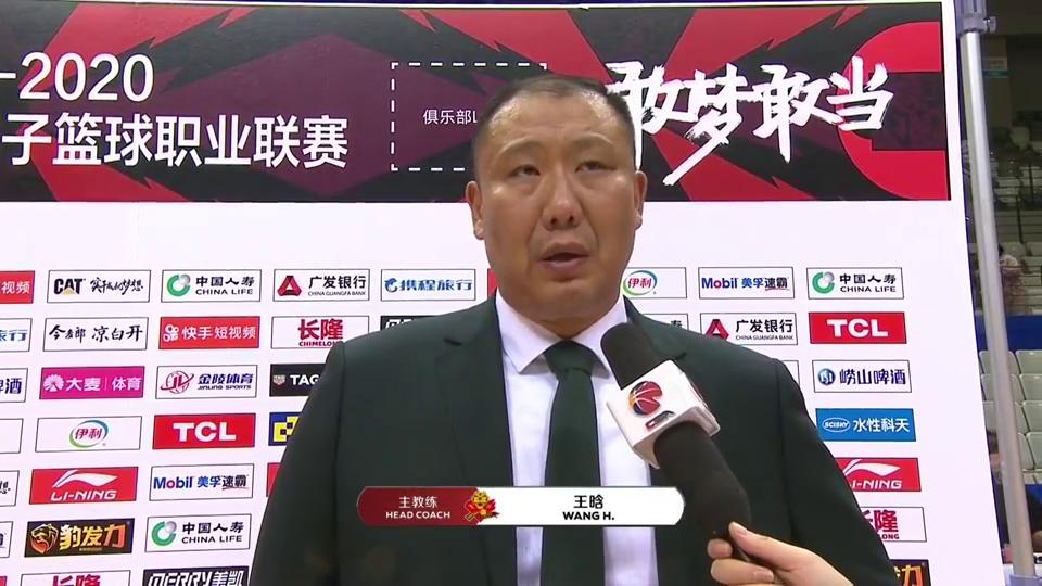 赛后采访-王晗:天津打的很有侵略性,球队防守动作过大需要反思