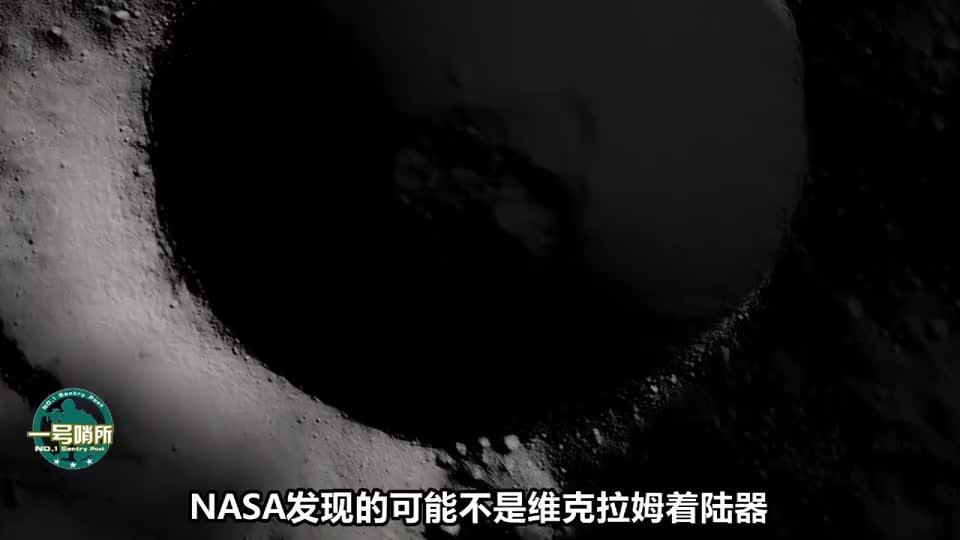 掐灭了最后一丝希望?NASA找到印度登陆器残骸,印专家却有新