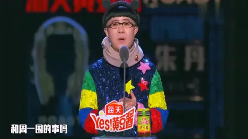 吐槽大会犯了错付出好几亿的代价金龟子调侃李国庆和俞渝互怼太搞